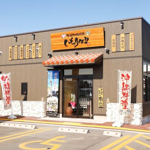 新潟県の名物料理 人気ランキング│観光・旅行ガイ …